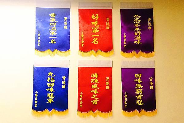 1051015-小學日燒肉丼-06