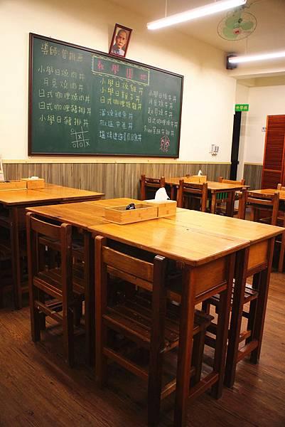 1051015-小學日燒肉丼-11