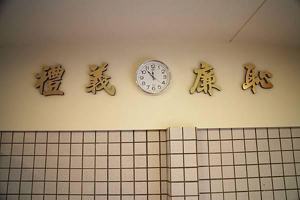 1051015-小學日燒肉丼-16