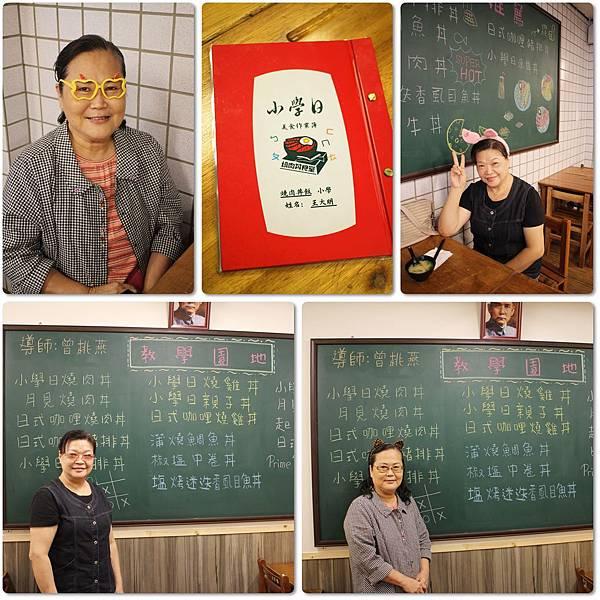 1051015-小學日燒肉丼-29