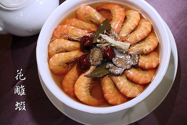 1051020-洛碁台菜海鮮-21