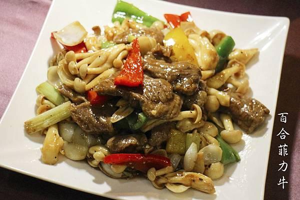 1051020-洛碁台菜海鮮-22