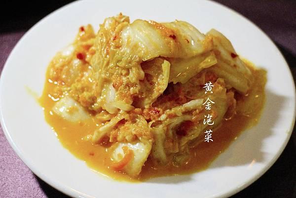 1051020-洛碁台菜海鮮-27