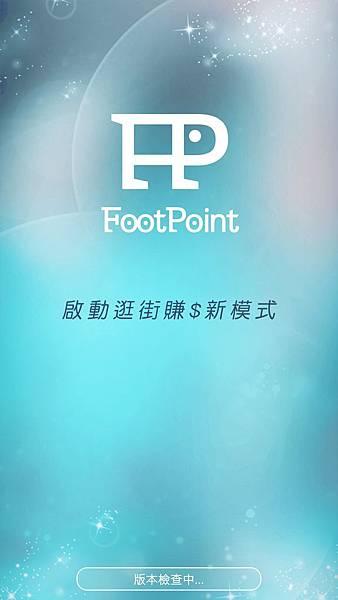 10511-Footpoint-02