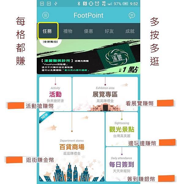 10511-Footpoint-03