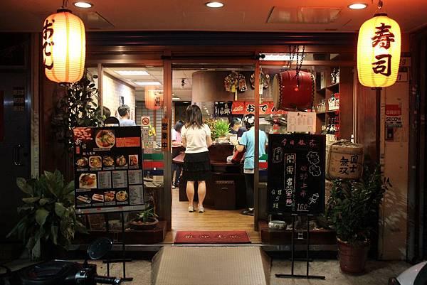 105111-新宿食事處-01