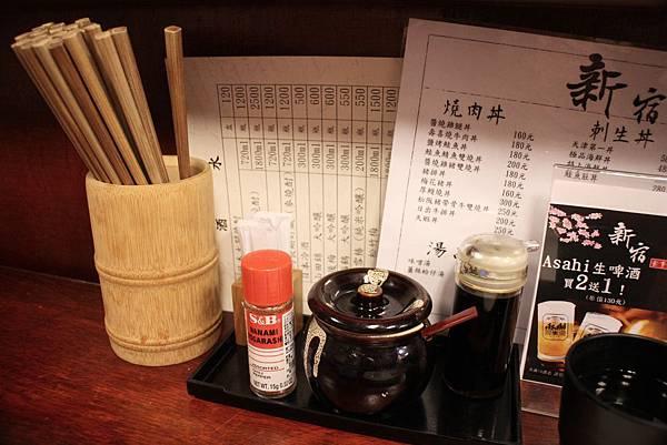 105111-新宿食事處-11