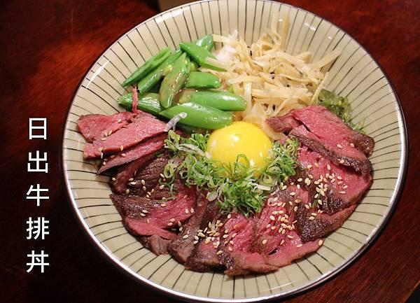 105111-新宿食事處-18