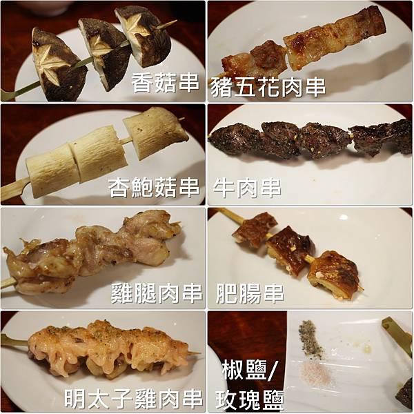 105111-新宿食事處-24