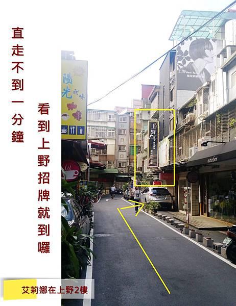 20161119-艾莉娜美甲-08