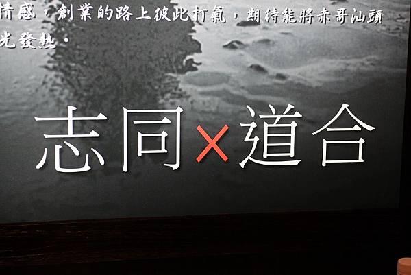 1051123-赤牛哥汕頭火鍋-33