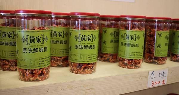 1051125-台南黃家蝦餅-04