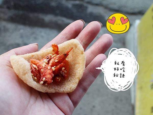 1051125-台南黃家蝦餅-09