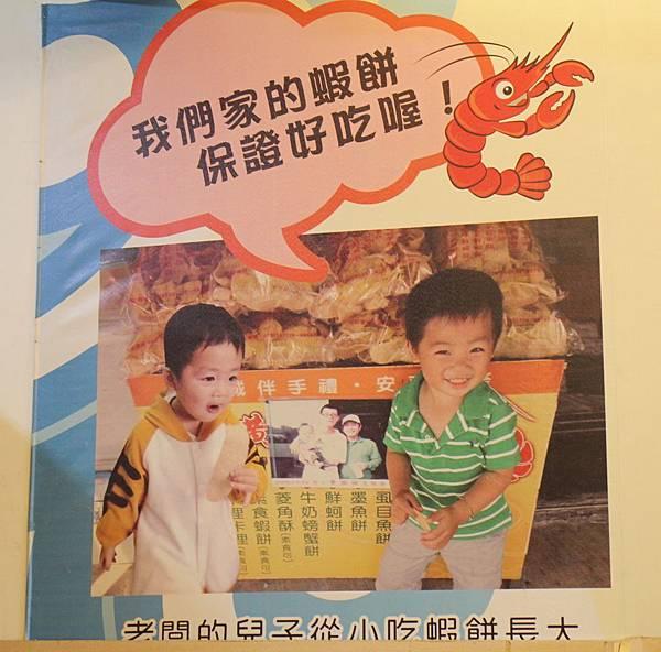 1051125-台南黃家蝦餅-13