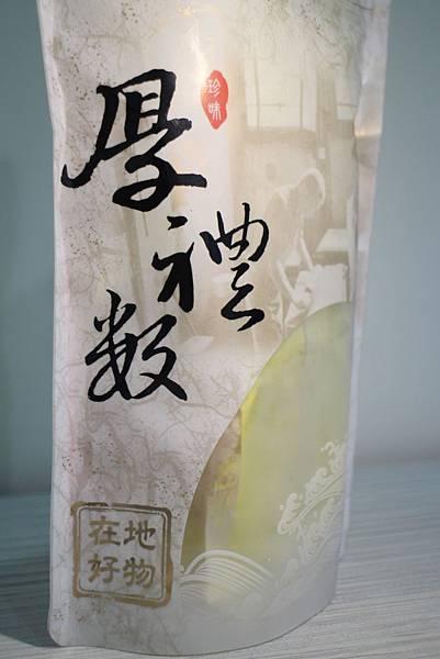 1051125-台南黃家蝦餅-23