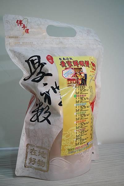 1051125-台南黃家蝦餅-24