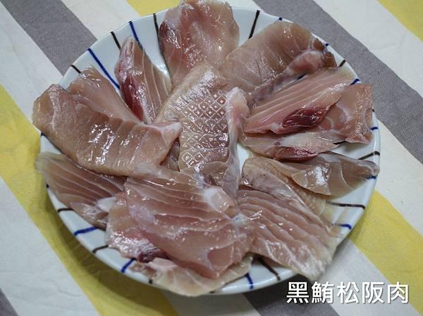 1051127-魚有全-06