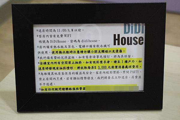 1051125-DiDiHouse-23