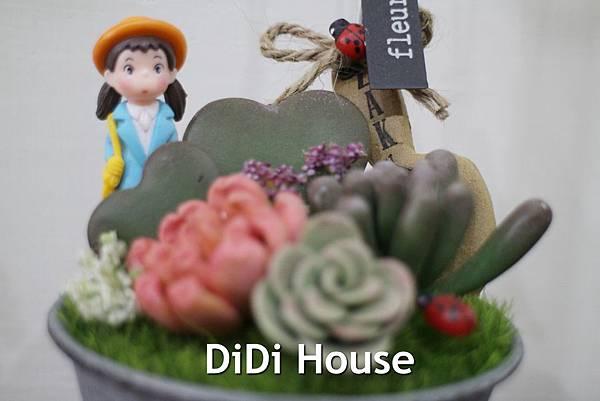 1051125-DiDiHouse-29