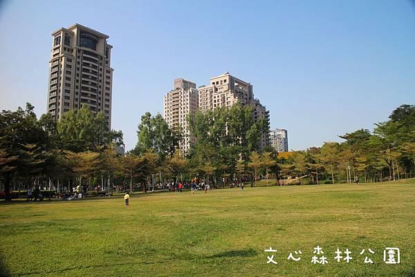 1051218-樂活嘉年華-04
