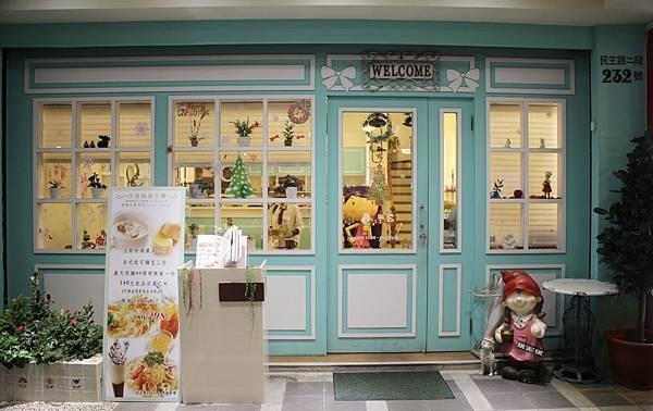 1060116-Oyami cafe-01