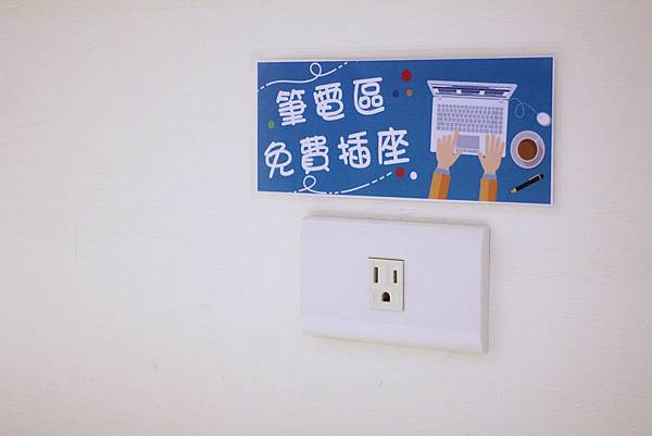 1060116-Oyami cafe-10
