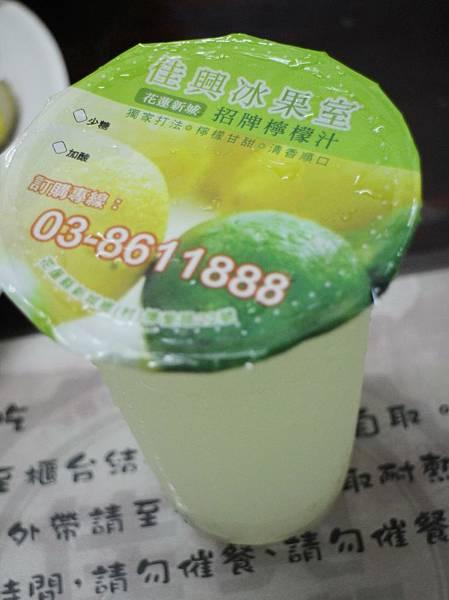 1060211-佳興小吃部-03