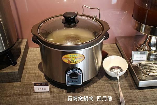 1060305-覓精緻鍋物-14