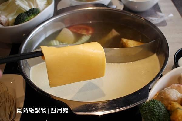 1060305-覓精緻鍋物-25