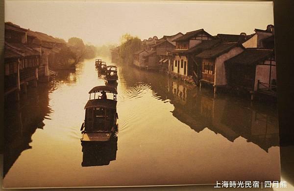 1060212-上海時光民宿-13
