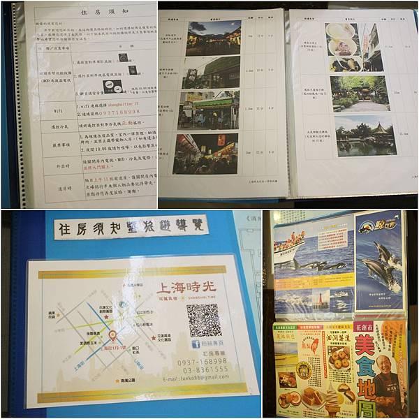 1060212-上海時光民宿-24