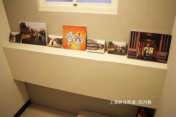 1060212-上海時光民宿-25