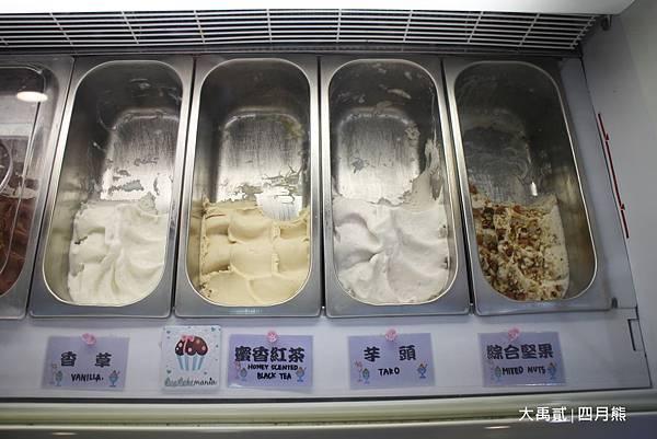 1060212-大禹貳冰淇淋-07