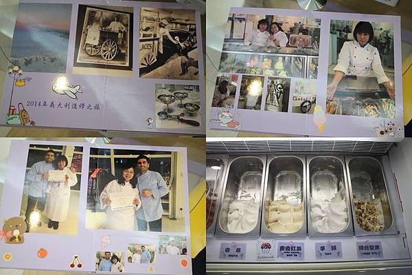 1060212-大禹貳冰淇淋-10