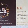 1060316-花花LaVie餅乾-06