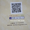 1060316-花花LaVie餅乾-07