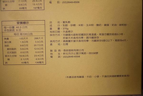 1060324-香帥-04
