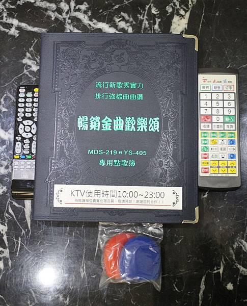 1060325-悠逸-12