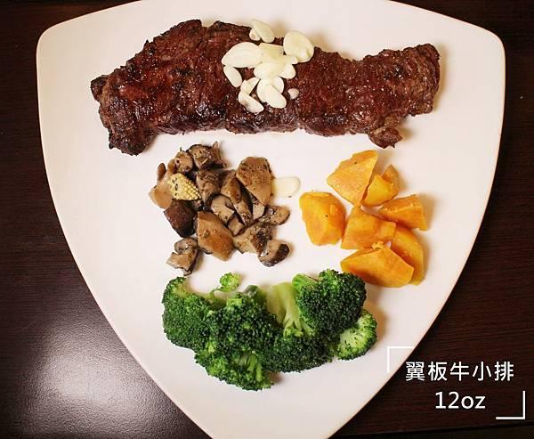 1060403-鐵牛牛排-34