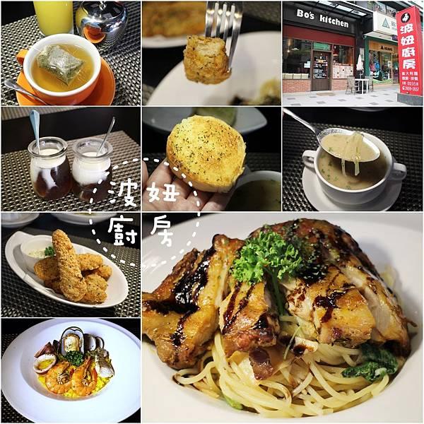 1060415-波妞廚房-28