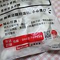 1060417-惡魔水餃-03