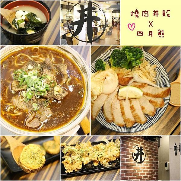 1060510-燒肉丼販-34
