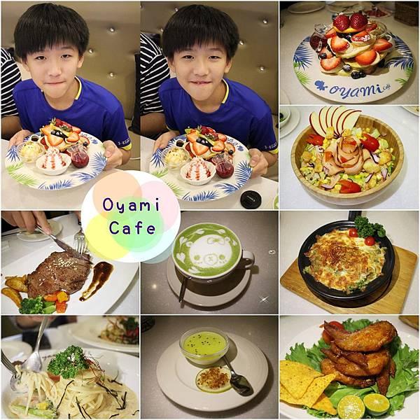 1060514-Oyami cafe-49