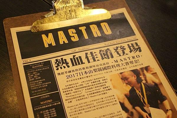 1060516-MASTRO-03