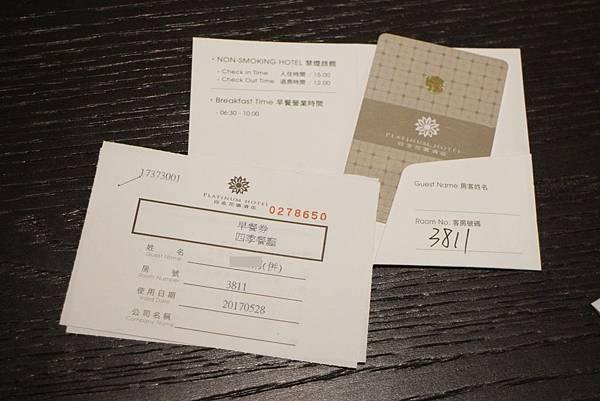 1060527-新店白金-33