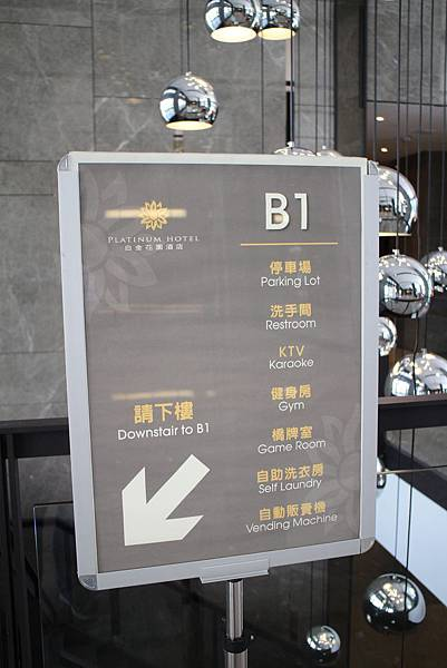 1060527-新店白金-48
