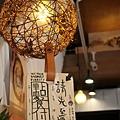 20170610-來玩丼-03