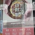 20170610-來玩丼-05