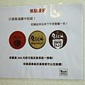 20170610-來玩丼-24
