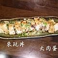 20170610-來玩丼-25